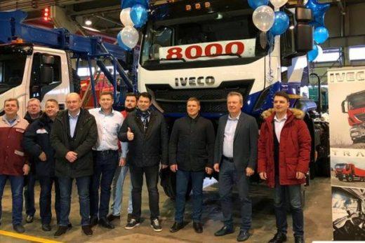 550a4bbcadd7232febbd0e408bf1b62e 520x347 - Завод «Ивеко-АМТ» выпустил 8-тысячный грузовик
