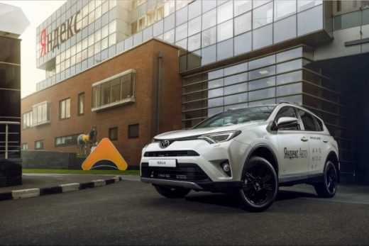 561129b6d95cbff0c9972d42c242a20c 520x347 - Яндекс представил платформу для мультимедийных систем автомобилей