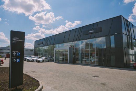 57a94803c4454280467ca3e4337961ee 520x347 - Lexus открыл первый дилерский центр в Томске