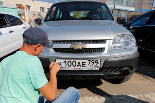 58dc0fa052fc8e9d6e5381e5c601d2eb 520x347 - С 1 января водителей новых машин обяжут устанавливать госномера в день покупки