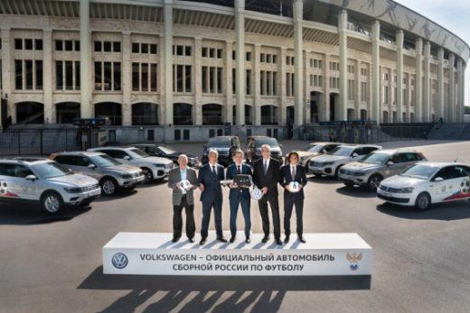 59d93a4e58d8f705032a60a885f47654 520x347 - Volkswagen передал автомобили Российскому футбольному союзу