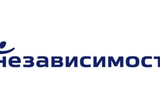 59e969d6cb372c35e48c4b2d5239e656 520x347 - «Независимость» закрывает два автосалона в Екатеринбурге