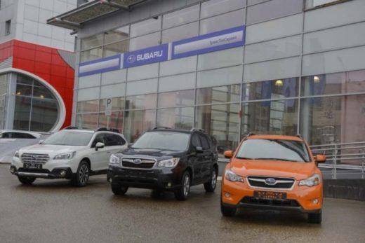 5b0c104df1178b9c25edba438fbf3139 520x347 - Subaru открыла новый дилерский центр в Казани