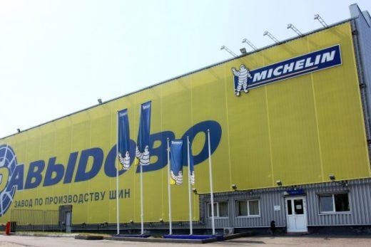 5b6a1e6ea7a4c28213032deafc870d8f 520x347 - Завод Michelin в Давыдово подтвердил статус поставщика Ford