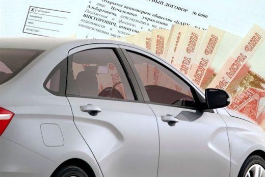 5cc8bc5b165d534e269309aba6f2926a 520x347 - Доля продаж автомобилей в кредит выросла до 46%