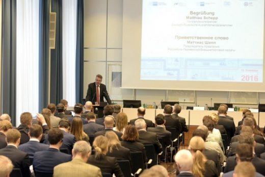 5cf83b5bc513bee606ec31d066c7541e 520x347 - В Мюнхене пройдет инвестиционный форум, посвященный российскому автопрому