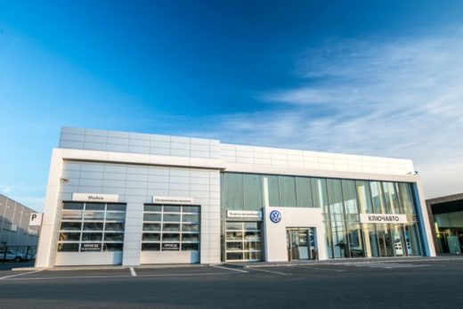 5efb97075511e4c8939581b584f65259 520x347 - Volkswagen открыл новый дилерский центр в Краснодаре