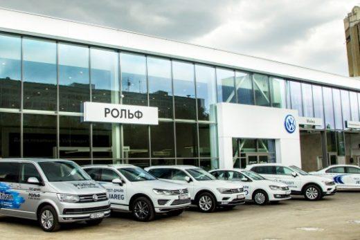 5f3c9742645829c91855b39aa3593c2c 520x347 - ГК «Рольф» начала продажи автомобилей Volkswagen