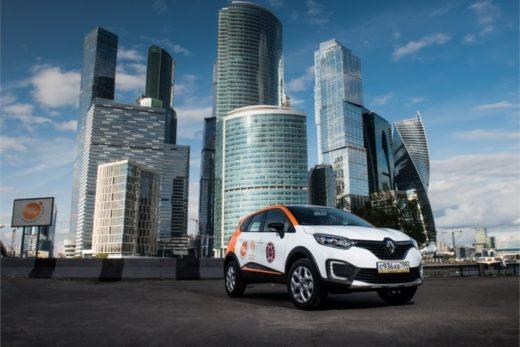5ffc13f0d631a7d557a480b6a81d51fc 520x347 - Renault Kaptur стал первым кроссовером в московском каршеринге