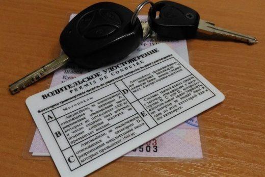 6006b27110368006ab6090c4828b18a8 520x347 - Новые документы о регистрации ТС подорожали в 3 раза