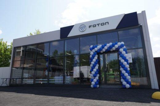 61efa5d89340ec13a7c3bd737b9863b5 520x347 - Foton открыл новый дилерский центр в Тюмени