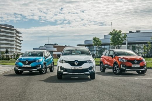 6344b120c334f9ff4d25e675c4eb1bef 520x347 - Renault объявила скидки на автомобили 2018 года производства