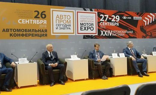 66f06356af1e00cd57e8a0939c8b3870 520x318 - В Тольятти стартовала конференция «АВТОПРОМ: сегодня и завтра»
