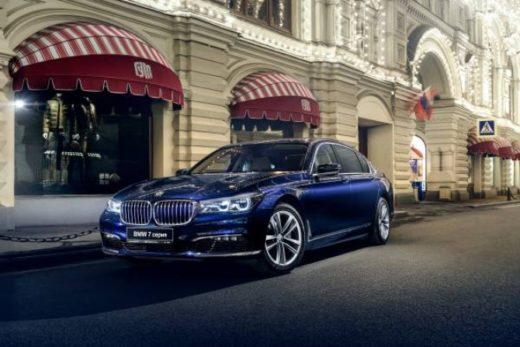 671cc60b13d3a2126d5222d353d4496d 520x347 - «Каркаде» увеличила продажи автомобилей BMW на 77%