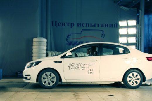 6976fe8446931977f4fe22c4f6cddc98 520x347 - Автомобили KIA в России получат систему «ЭРА-ГЛОНАСС»