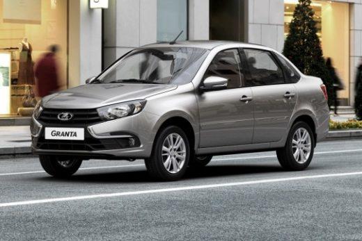 6c3b5074b6a5ce8fccd9af30da9495e0 520x347 - АВТОВАЗ представил новую LADA Granta седан
