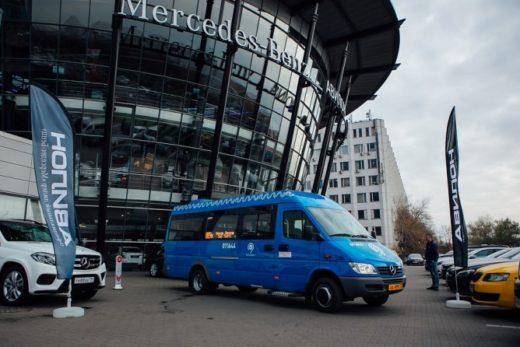 6d2cb7fd50294988130251e36fade949 520x347 - Парк «Мосгортранса» пополнили около 100 автобусов Mercedes-Benz Sprinter