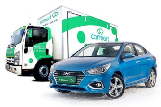 6f4ad21a6442b7f0a899d5bfbd6f7706 520x347 - Новый Hyundai Solaris стал доступен для покупки онлайн в Петербурге
