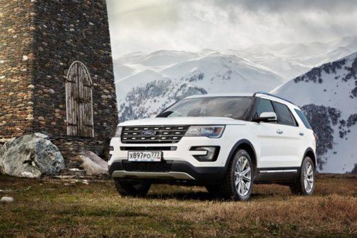 704444ac9bafa76bf58ad8a165983da0 520x347 - Ford в сентябре увеличил продажи в России на 33%