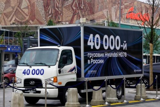 71369941efa8c02b8deb63c0ba0a3159 520x347 - В России продан 40-тысячный грузовой автомобиль Hyundai