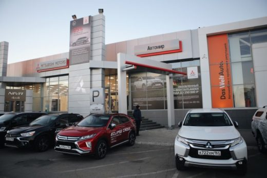7146b633600cc731150eee9160e7783e 520x347 - Mitsubishi открыла новый дилерский центр в Саратове
