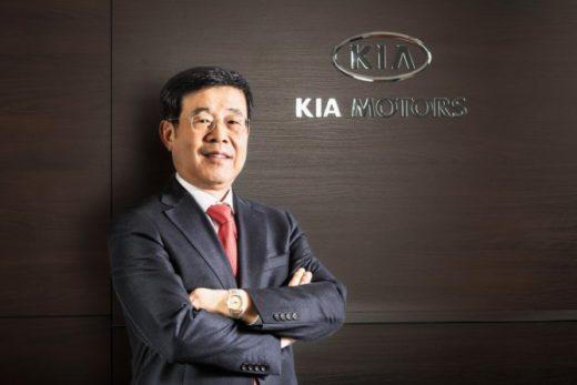 73cfbf680ce58cb0d59b87280784a44b 520x347 - Назначен президент региональной штаб-квартиры KIA Motors Rus & CIS
