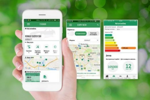 74d4ecf876f1287afb1c88625b670b23 520x347 - Компания «Арвал» запустила мобильное приложение