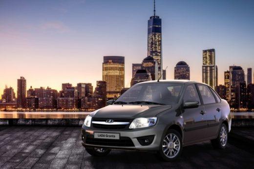 75b34f214e85e9c547b4461db3ad3697 520x347 - Lada Granta в 2015 году осталась самой продаваемой моделью в России