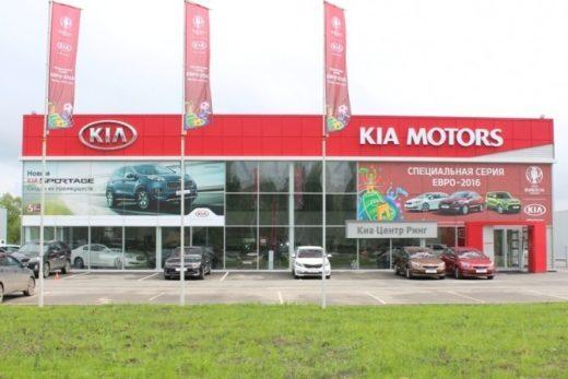 789d7fe56f97182bc11a1d5af0d94c66 520x347 - Убыток KIA Motors Rus в 2015 году составил полмиллиарда рублей