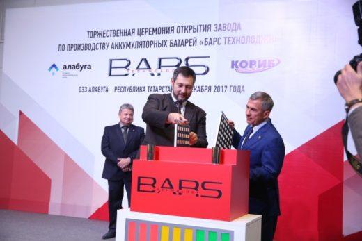 79241af79a32a300c6134d58e7b6d43f 520x347 - В Татарстане открылся завод по производству аккумуляторных батарей
