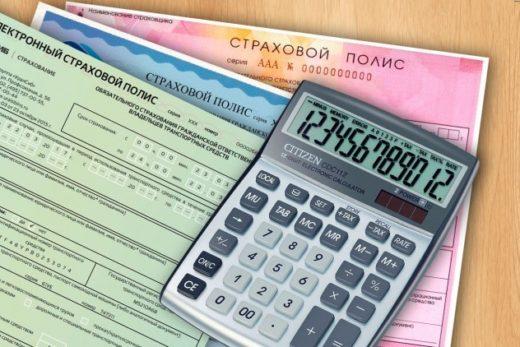 79cdf16bce0fa0d19cadda28c21fa914 520x347 - ОСАГО по новым тарифам может стать для «идеальных» водителей в 3-4 раза дешевле