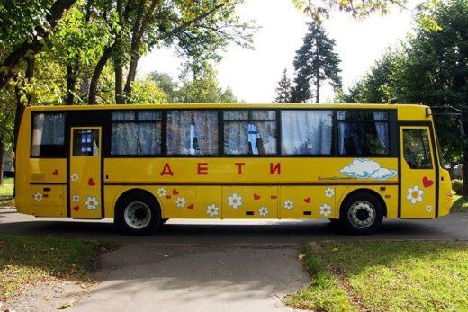 79f81b6cc297262dd9392d9f05e4d920 520x347 - Правительство выделит регионам 3 млрд рублей на закупку автобусов