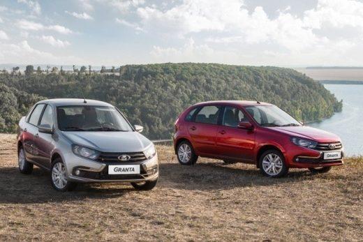 7a01f5997fe7038197f23bf4b246f68d 520x347 - АВТОВАЗ в марте стимулирует продажи автомобилей LADA в кредит