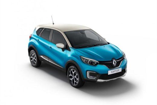 7a10af08465fa5263f5071640389f1f8 520x347 - Renault реализовала через онлайн-шоурум 8 тысяч автомобилей