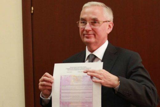 7a16e7d874d2cf01afce2496894db9a0 520x347 - В России стартовала продажа полисов ОСАГО на новых бланках