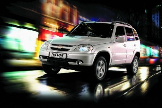 7aed4c783ebbb993e0a6f471cb443dd1 520x347 - GM-АВТОВАЗ с января 2017 года повышает цены на Chevrolet Niva