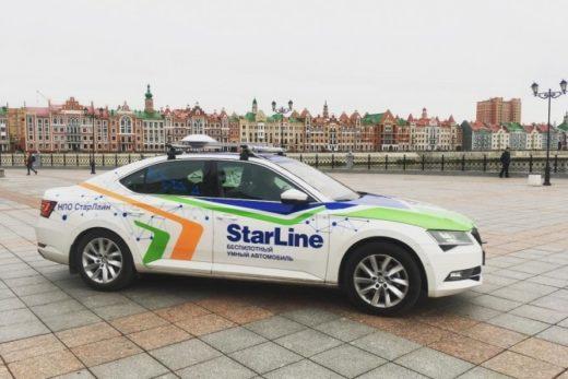 7b78db3150061983ae3533cf194e395d 520x347 - Беспилотный автомобиль StarLine проехал в автономном режиме из Петербурга в Казань