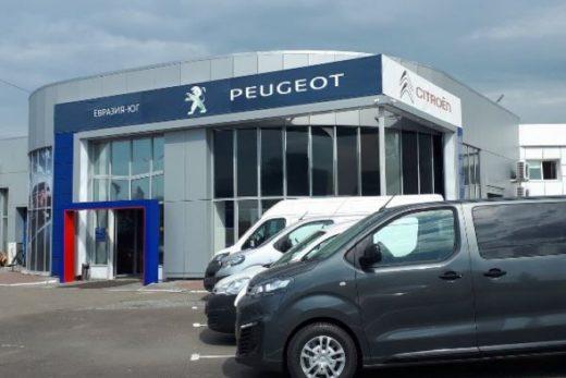 7be0b2eedf2d87eaef69e34cd181eae1 520x347 - «Евразия Моторс» отказалась от дилерства Peugeot и Citroen