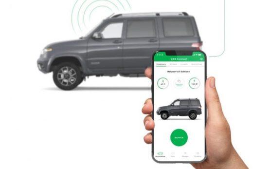 7df5f33718150485bd310a32b93d9a0e 520x347 - УАЗ оснастит свои автомобили технологиями Connected car