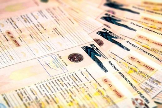 7eb967efb24fe614df80a6b71415e854 520x347 - Срок выдачи бумажных ПТС продлен еще на один год