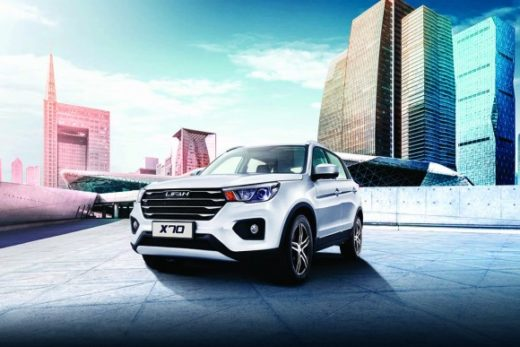 836020add26dc3a3bc343c6a5a0f2310 520x347 - Продажи китайских автомобилей в мае ушли «в минус»