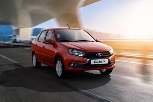 856d5abcb2bdea3c8e9abe3787e8a4d0 520x347 - LADA Granta в апреле вновь стала самой продаваемой моделью в России