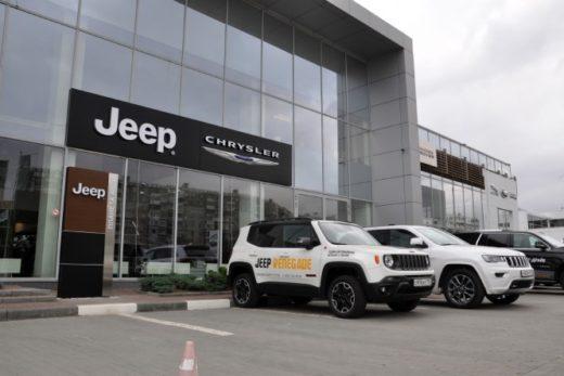 860ee2e6f8dbe108d1ecbc003385bb4f 520x347 - В Челябинске открылся новый дилерский центр Jeep и Chrysler