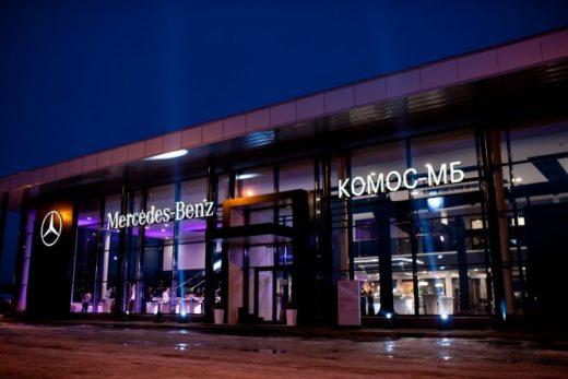 86ed224f88493c0b65724f5cb81be887 520x347 - Первый дилерский центр Mercedes-Benz появился в Ижевске