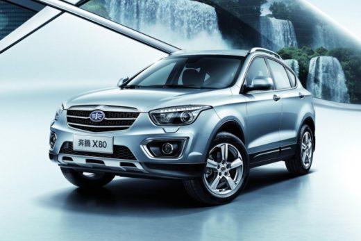 88d72576b8b6b5c68bd9902eb2205f3f 520x347 - FAW в 2016 году планирует реализовать в России 1000 автомобилей