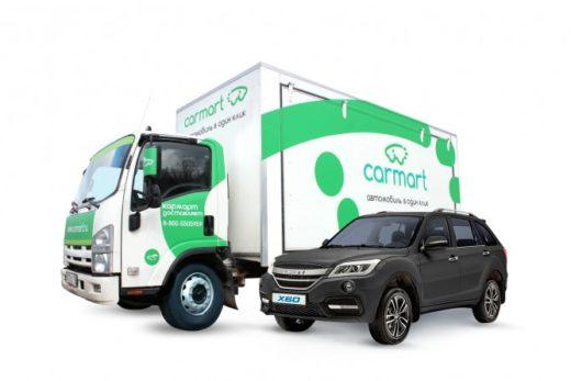 89e4c22a5c5e491c375672d815f940c9 520x347 - В Петербурге начались онлайн-продажи автомобилей Lifan