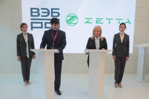 8a60aa3bcc6729dfa362a088a97f21fb 520x347 - Компании «ZETTA» выделят 50 млн на запуск производства двигателей для электрокаров