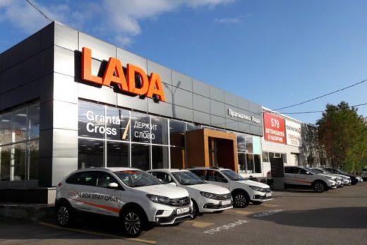 8a73c586adeb9026813eed7734fd1d1a 520x347 - В Мурманске открылся новый автосалон LADA