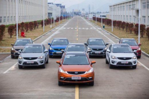 8b4583ade9d49d6770dbed7378b3940b 520x347 - Geely запустит новый автомобильный бренд в Европе