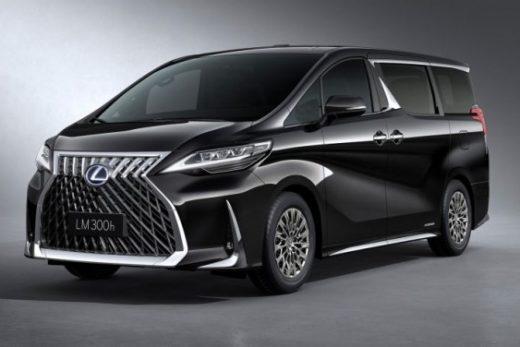 8bd3dbe5662a30731176bd4821610bef 520x347 - Lexus представил свой первый минивэн - модель LM